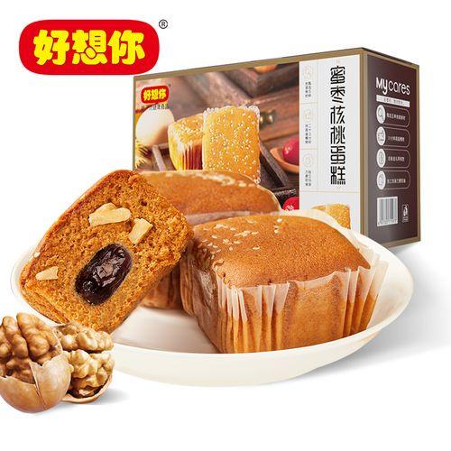 好想你红枣核桃蛋糕420g/箱 早餐小面包点心西式糕点