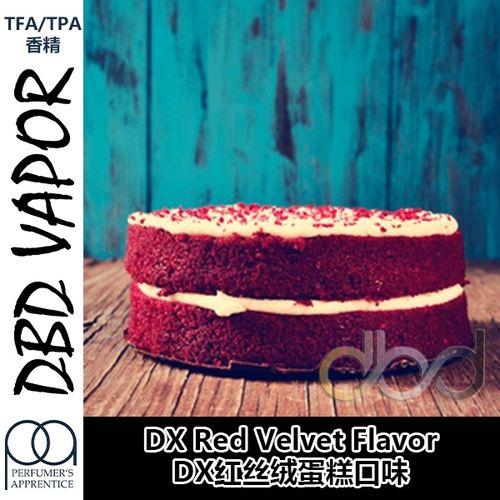 tfa tpa美国进口diy香精 dx red velvetdx红丝绒蛋糕