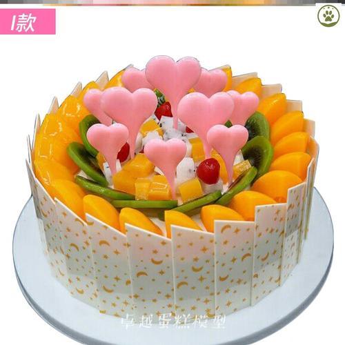 母亲节蛋糕模型仿真2021新款网红款订婚祝寿慕斯生日
