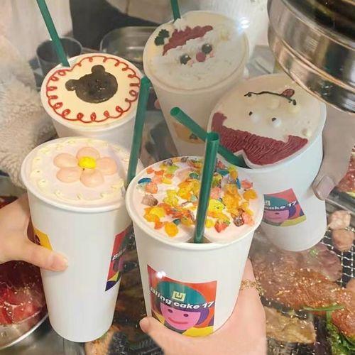 创意奶茶蛋糕杯加厚带盖果汁饮料热饮纸杯甜品创意商用杯托一次性