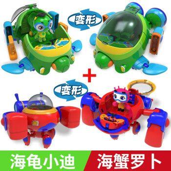 庄臣海豚帮帮号超能侠棒棒号套装全套合体五合一变形舰艇车儿童玩具