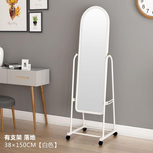 穿衣镜家用全身镜落地镜宿舍镜墙壁挂镜浴室镜卧室大镜子服装店镜wys