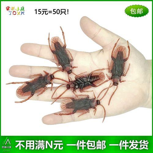 仿真蟑螂玩具整吓人恶搞愚人万圣节恐怖箱小强蝎子昆虫模型假蟑螂