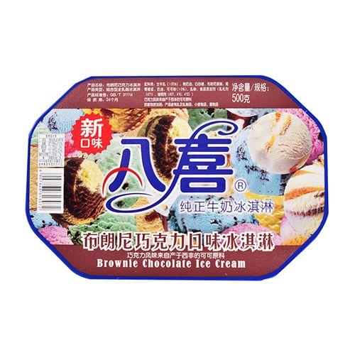 八喜塑料盒布朗尼巧克力冰淇淋冰激淋冰激凌冰淇凌雪糕 500克/盒