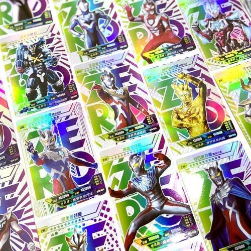 奥特曼卡片 盲盒盲箱3d卡lgr卡荣耀版超便宜xr卡gp卡牌稀有sp全套