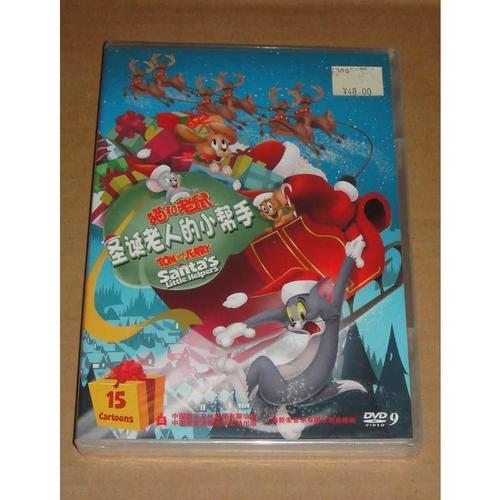 正版高清光盘 猫和老鼠 圣诞老人的小帮手 dvd 搞笑