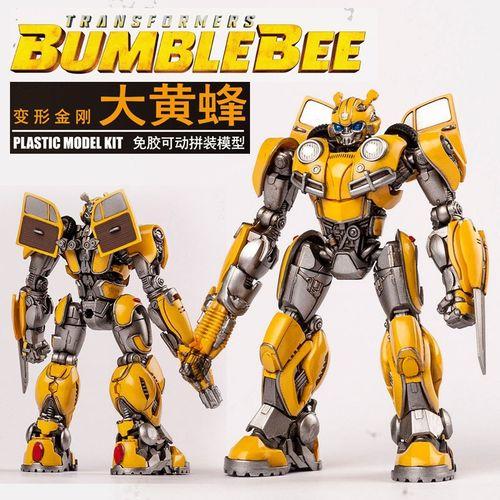 小号手变形金刚大黄蜂 免胶可动拼装模型 08100 sk级