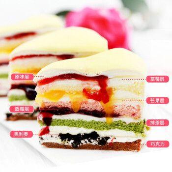 焙尔妈妈 八拼千层蛋糕网红甜点芒果彩虹榴莲千层生日