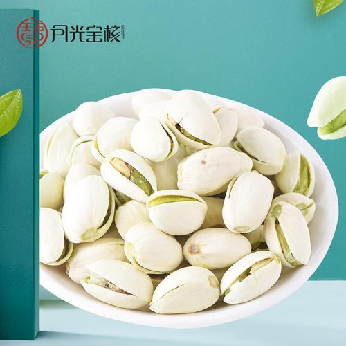 开心果散装零食坚果250g小包装原味无添加大颗粒原色