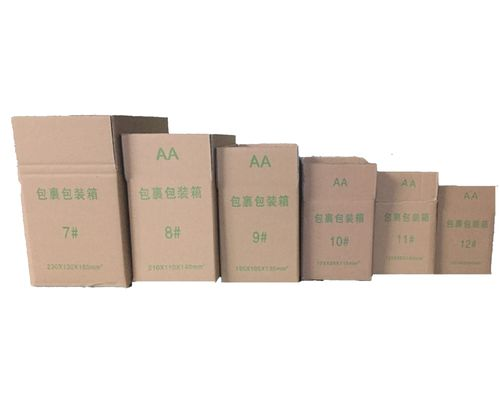 be薄五层优质6号到12号快递包装打包发货纸箱淘宝打包纸箱子胶带
