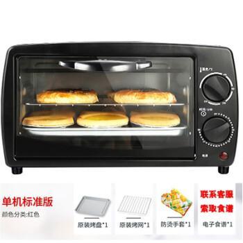 烤箱家用12l升小型烘焙全自动小烤箱多功能电烤箱烤蛋糕面包 黑色烤箱