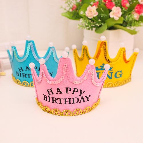 儿童生日派对装饰发光蛋糕帽子宝宝周岁生日帽皇冠头饰大人趴体帽