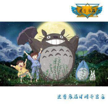 焱悠 定制动漫电影海报龙猫千与千寻宿舍卧室墙贴纸大