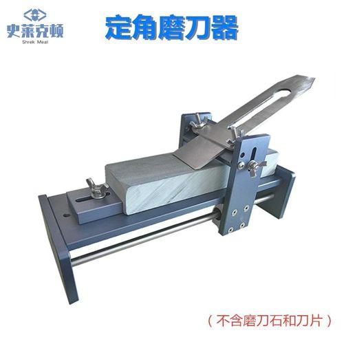 定制木工定角磨刀器刨刀磨石架磨凿子雕刻刀龙门定角