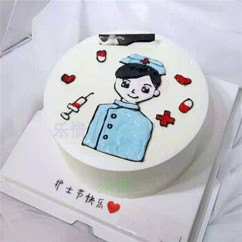 乐惜网红护士生日蛋糕同城护士节白衣天使医师蛋糕全国上海广州