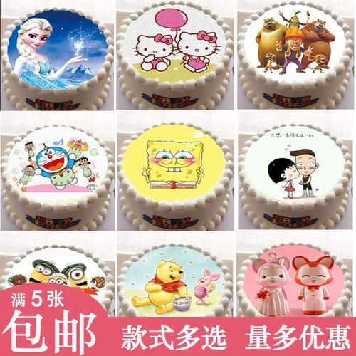 可食用儿童节蛋糕装饰糯米纸卡通图案糖纸威化纸儿童蛋糕4寸