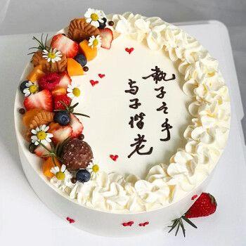 食锦谣生日蛋糕同城配送网红创意向日葵鲜花手绘定制送老师水果