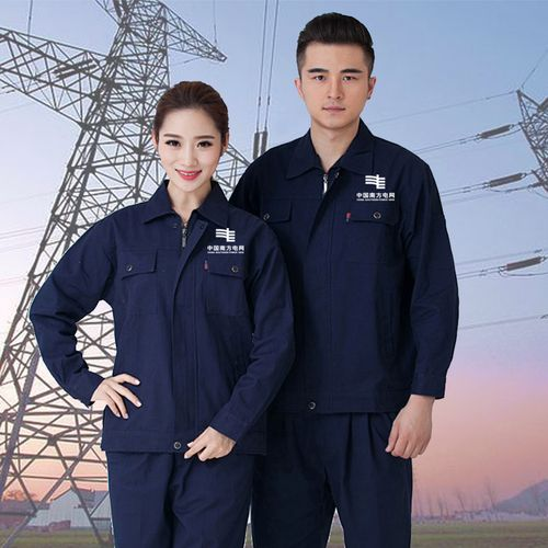 国家电网工作服 中国南方电网电力供电局套装男电工检修夏季 藏蓝色