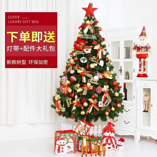 5米/发光装饰品大型圣诞树加密家用圣诞树1.8圣诞节