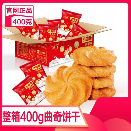2箱不多言丹麦风味曲奇饼干礼盒装整箱散装送礼品小吃