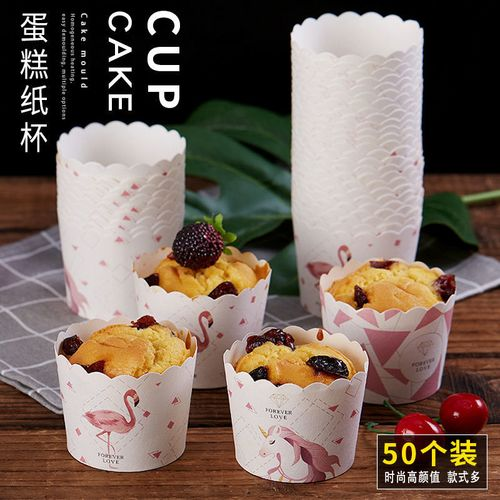 小中号马芬杯耐高温烤箱蛋糕杯烘焙小纸杯蛋糕只一次