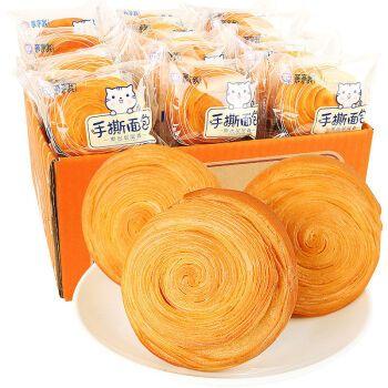 手撕面包全麦礼盒装营养早餐小面包休闲网红食品糕点心零食 天然酵母