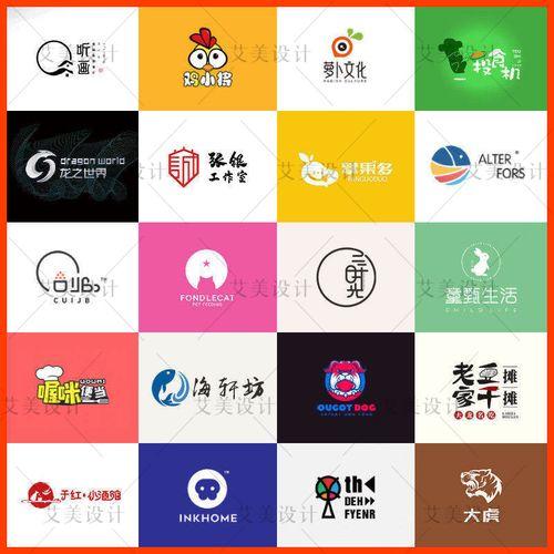 教育机构补习班培训学校logo设计艺术早教中心幼儿园
