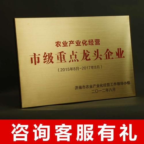 公司铜牌定做定制刻字门牌招牌门头制作不锈钢钛金牌