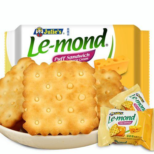 茱蒂丝julies雷蒙德乳酪夹心饼干180g零食马来西亚进口