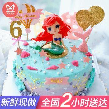 网红卡通创意儿童生日蛋糕女孩公主同城配送全国当日送达水果奶油蛋糕