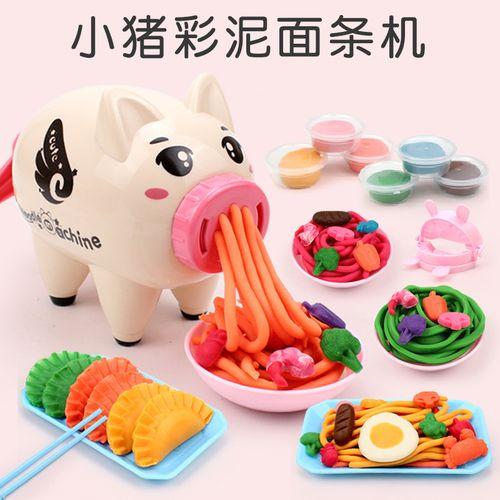 儿童过家家彩泥小猪面条机手工diy橡皮泥饺子制作模具套装玩具