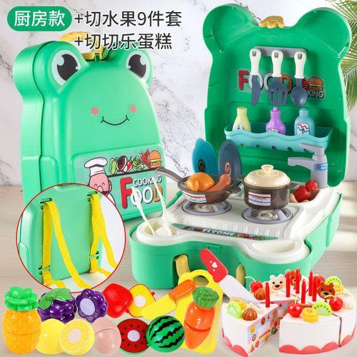 96儿童玩具女孩过家家3-4岁以上女童6冰淇淋套装多功能 厨房背包箱