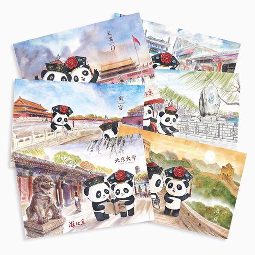 小林创意 熊猫游城市系列-游 第1季 明信片6张