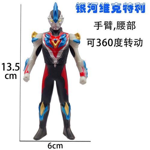 银河维克特利奥特曼软胶玩具玩偶人偶模型23cm和30cm