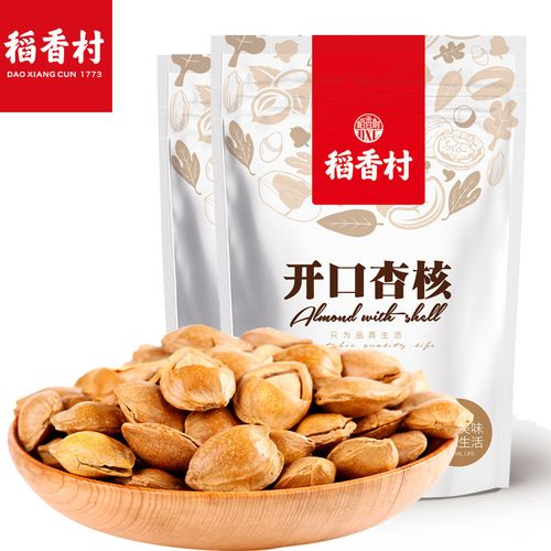 稻香村开口杏核100gx2袋坚果炒货办公室零食