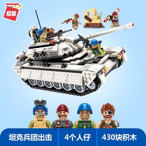 启蒙雷霆使命维和坦克出击小颗粒兼容乐高积木6-.