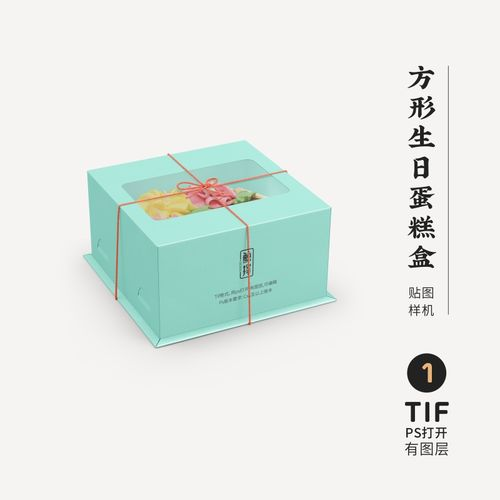 j325高端品牌logo提案方形生日蛋糕盒vi样机模板psd
