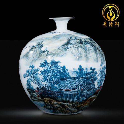 景德镇陶瓷名师手绘江山多娇大号花瓶家居装饰