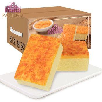 葡记 芝士焗肉松蛋糕1000g整箱礼盒装  营养早餐吐司面包 代餐咸味