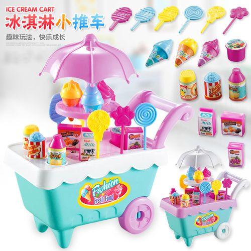 儿童过家家冰淇淋车小伶玩具女孩小手推车糖果车冰激凌雪糕车套装