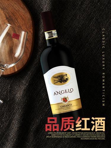意大利红酒angelo red 安琪诺2号