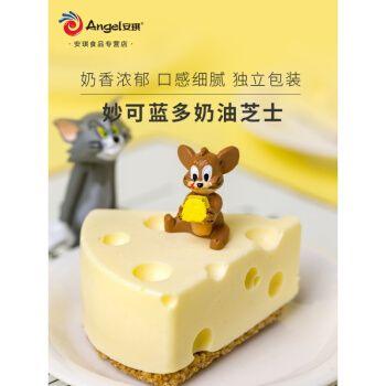 妙可蓝多奶油芝士烘焙奶酪块轻乳酪芝士蛋糕烘培原料240g*2盒套餐