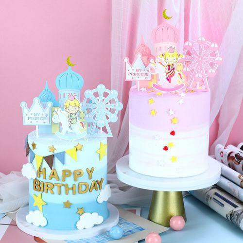 生日蛋糕装饰小王子套装城堡风车黄冠插牌卡通可爱
