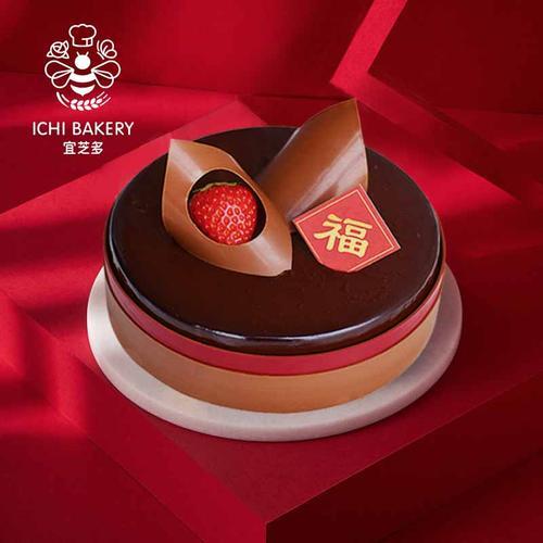 宜芝多 生日蛋糕 巧克力慕斯蛋糕 进口巧克力 上海