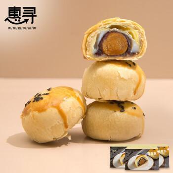 惠寻雪媚娘蛋黄酥300g(6枚)*10盒网红休闲零食小吃传统点心饼干蛋糕
