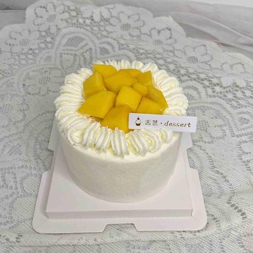 4寸水果小蛋糕