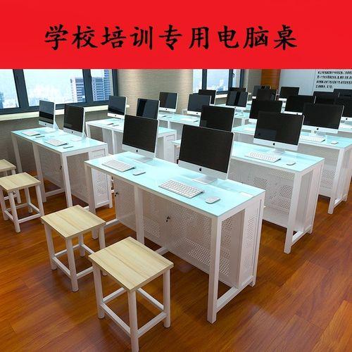 办公单人微机教师电脑室培训双人台式机房学生辅导班