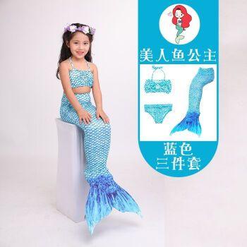 美人鱼尾巴美人鱼儿童泳衣 美人鱼衣服美人鱼泳衣套装 美人鱼娃娃