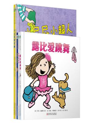 森林鱼·了不起的游戏力系列(全5册)(小土豆好无聊/光
