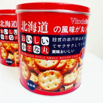 维多芝日式小圆饼300g海盐味铁罐圆饼干零食公室拜年春节 海盐味2罐